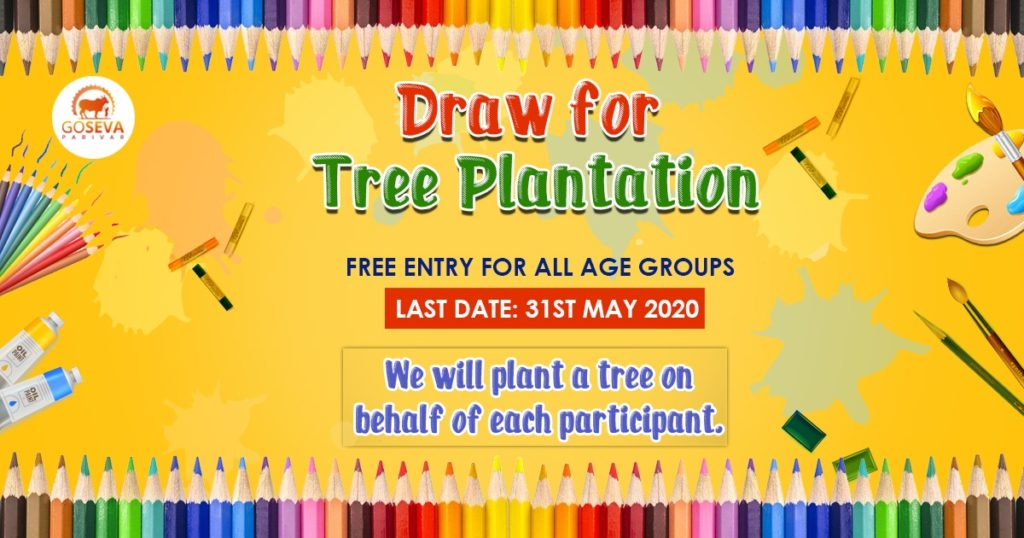 Draw for Tree Plantation - Click here to Participate.